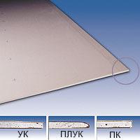 Гипсокартонный лист стеновой (ГКЛ) 12,5x120x300 1шт=3,6м2