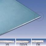 Лист гипсокартонный Кнауф влагостойкий 9,5мм