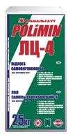 Полимин ЛЦ-4 (25 кг) Самовыравнивающийся раствор