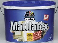ДЮФА (Dufa) Mattlatex матовая латексная, 10л