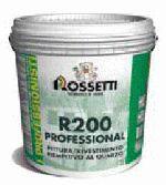 Заполняющая краска/покрытие на основе кварца (R200 Professional)