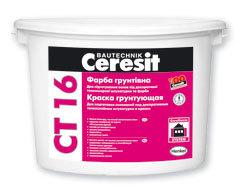 Церезит CT 16 Краска грунтующая 10 литров
