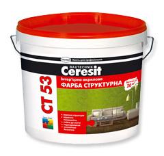 Интерьерная акриловая краска Ceresit CT 53 Структурная