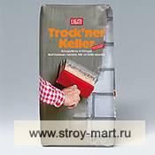 Гидроизолирующая смесь для фундаментов, кладовых, подвалов и бассейнов Lugato (Люгато) Trock-ne Keller Dichtundschlamme
