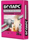 БОЛАРС Гипсовая (серая) 30кг